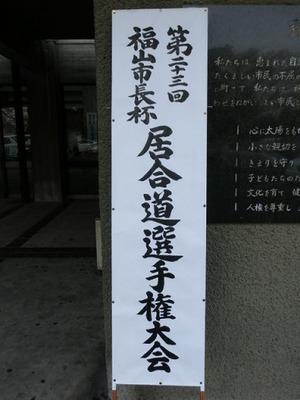 Neko201111271