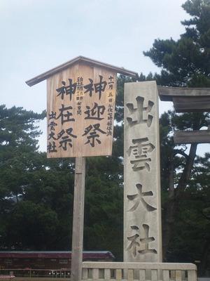 Neko201111031
