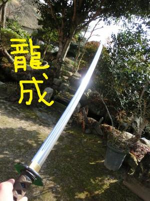 Neko201203121