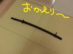 Neko201203272