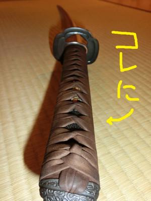 Neko201204022