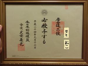 Neko201211211
